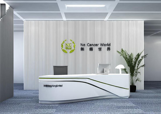 服务机构 IMB(HONG KONG)LIMITED