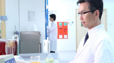 服务机构 香港NCWorld医学中心