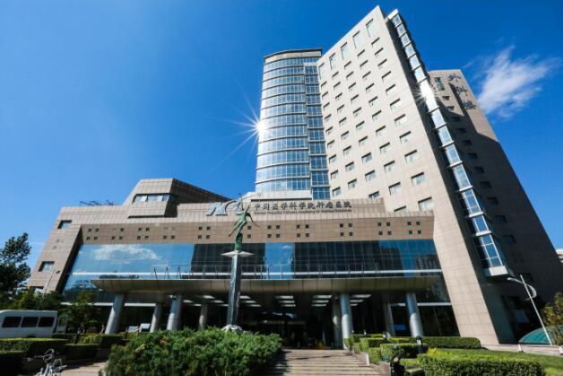 服务机构 中国医学科学院肿瘤医院